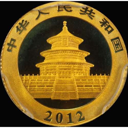 2012 1/20oz Chinese Gold Panda