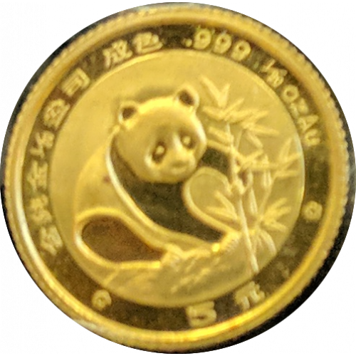 1988 1/20oz Chinese Gold Panda